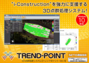 TREND-POINT(トレンドポイント)